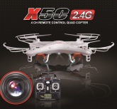 Quad Copter Camera X5