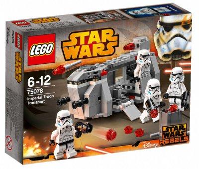 Lego Star Wars Imperial Troop Transport