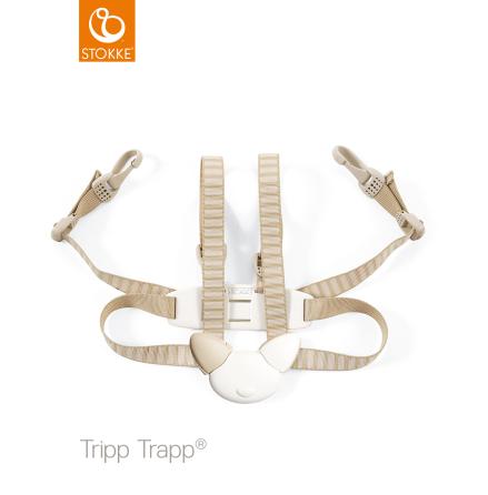 Tripp Trapp Sele, beige