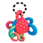 Sassy Loopy Ball