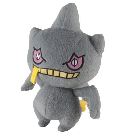Tomy Pokemon Banette, Plysch 20 cm
