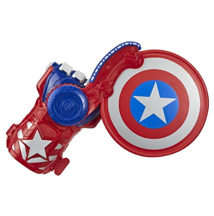 Nerf Power Moves Captain America Shield Sling