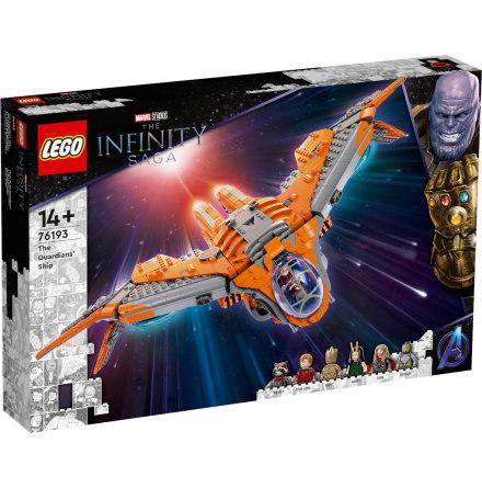 Lego Super Heroes Väktarnas skepp