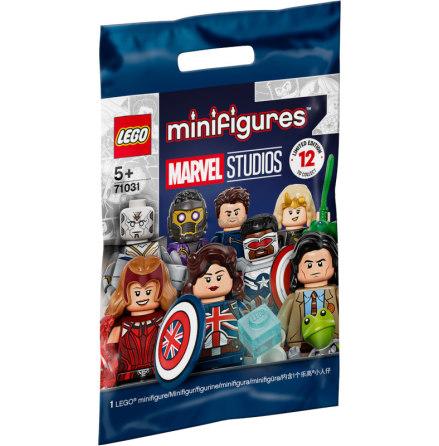 Lego Marvel Studios 71031: LEGO Minifigur (1 påse)